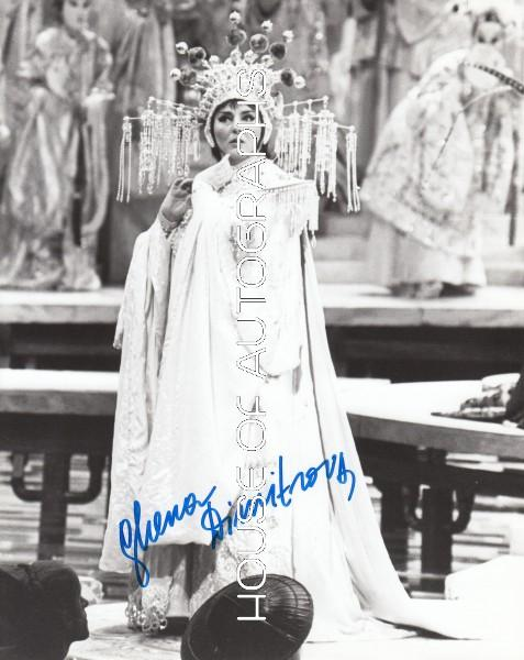 Dimitrova Ghena
